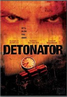 Детонатор (2003)