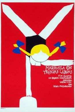 Постер фильма Чудо с косичками (1974)