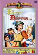Принц динозавров (2002)