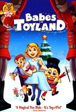 Постер фильма Малыши в стране игрушек (1997)