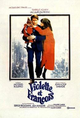Постер фильма Виолетта и Франсуа (1977)