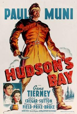 Постер фильма Гудзонов залив (1941)