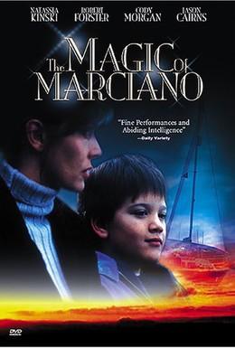 Постер фильма Предел мечтаний (2000)