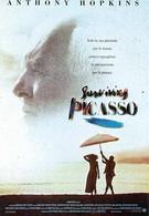 Прожить жизнь с Пикассо (1996)