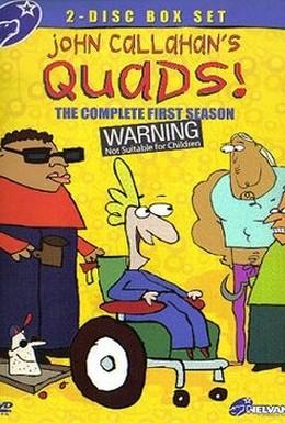 Постер фильма Великолепная четвёрка (2001)