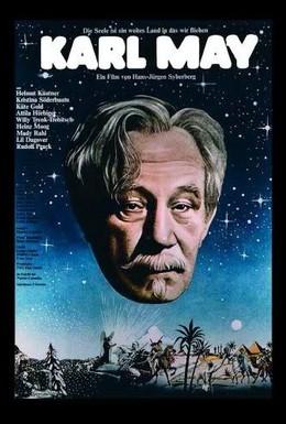 Постер фильма Карл Май (1974)