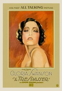 Постер фильма Правонарушительница (1929)