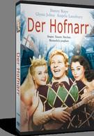 Придворный шут (1955)