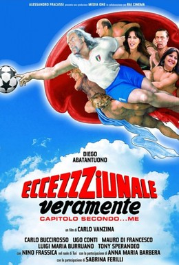 Постер фильма Исключительно правдиво 2 (2006)