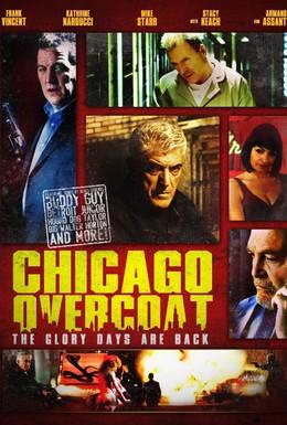 Постер фильма Чикагские похороны (2009)
