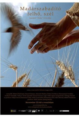 Постер фильма Спаситель птиц, облако, ветер (2006)
