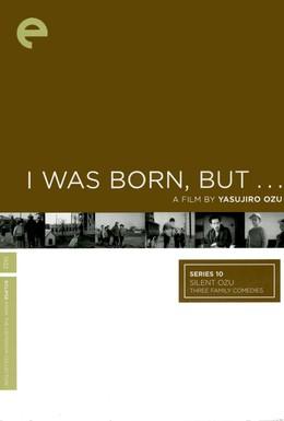 Постер фильма Родиться-то я родился, но (1932)