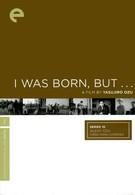 Родиться-то я родился, но (1932)