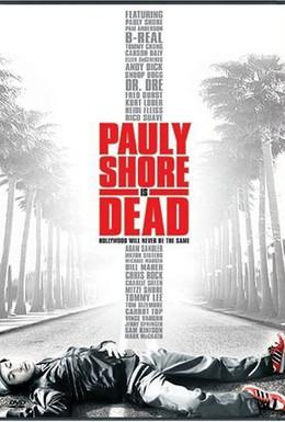 Постер фильма Поли Шор мертв (2003)
