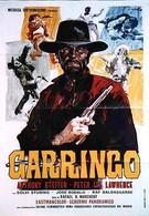 Гарринго (1969)