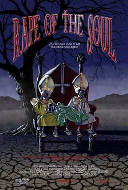 Постер фильма Гинтама (2006)