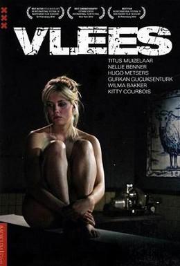 Постер фильма Мясо (2010)