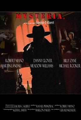 Постер фильма Мистерия (2011)