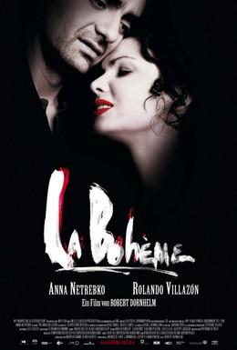Постер фильма Богема (2008)
