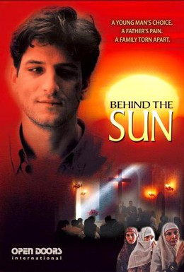 Постер фильма По ту сторону солнца (1995)