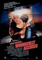 Без вины виноватый (1998)