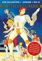 Капитан Фьючер (1978)