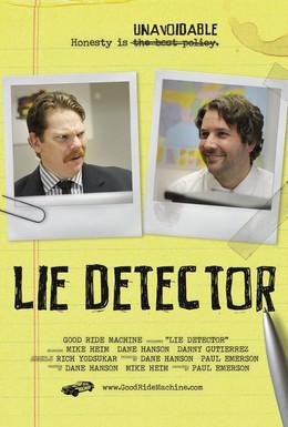 Постер фильма Детектор лжи (2011)