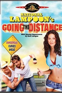 Постер фильма Держись до конца (2004)