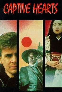 Постер фильма Пленные сердца (1987)