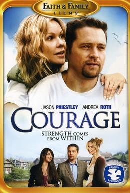 Постер фильма Мужество (2009)