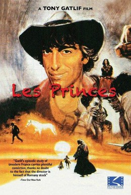 Постер фильма Князья (1983)