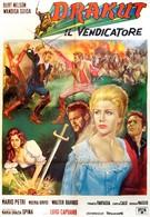 Дракут-мститель (1963)