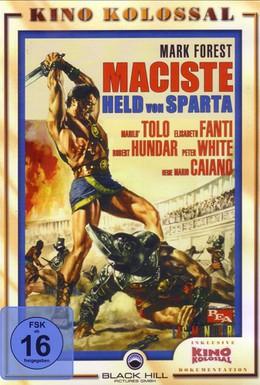 Постер фильма Мацист, гладиатор из Спарты (1964)