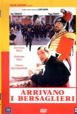 Постер фильма Берсальеры идут (1980)