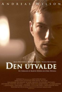 Постер фильма Избранный (2005)