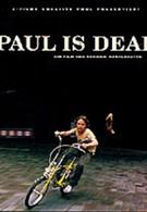 Пол мертв (2000)