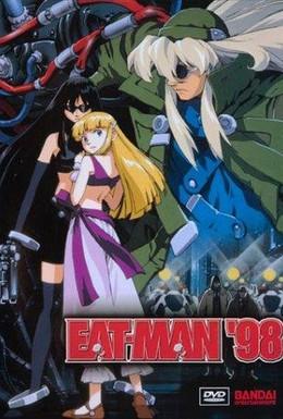 Постер фильма Едок 98 (1998)