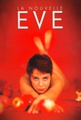 Постер фильма Новая Ева (1999)