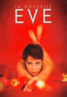 Новая Ева (1999)