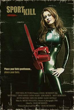 Постер фильма Спортивное убийство (2007)