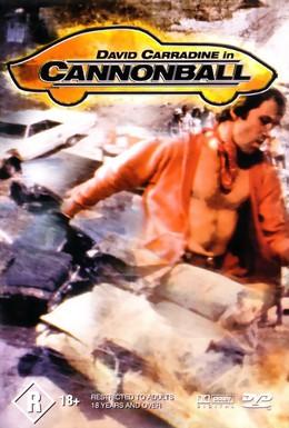 Постер фильма Гонки Пушечное ядро (1976)