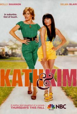 Постер фильма Кэт и Ким (2008)