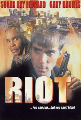Постер фильма Мятеж (1996)
