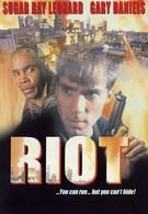 Мятеж (1996)