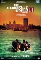 Атаки 26/11 (2013)