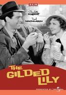 Золотая Лили (1935)