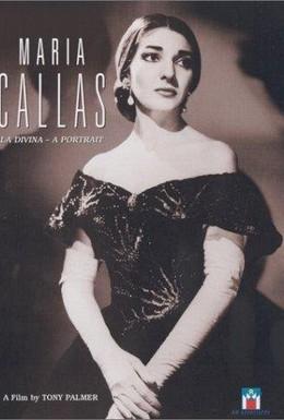 Постер фильма Божественная Мария Каллас (1988)