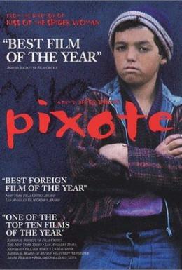 Постер фильма Пишоте: Закон самого слабого (1981)