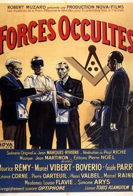 Постер фильма Тайные силы (1943)