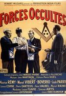 Тайные силы (1943)